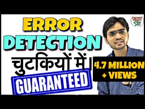Error Detection and Correction Trick | Error Spotting in English Tricks | English Grammar Lessons