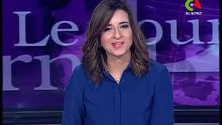 Le Journal Télévisé de Canal Algérie édition de 12h00 du 14.02.2019