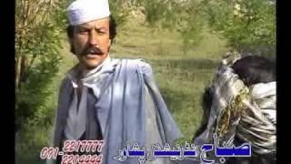 Download Lagu pashto drama Mastana part 5 Mp3