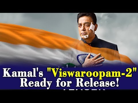 Kamal Haasan Will Be The Next Chief Minister Says India's No:1 Astrologer | Kamal CM | Hot News