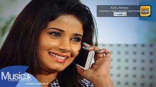Katu Athara - Theekshana, Gayani, Harshana, Jude, Eranda, Chandana
