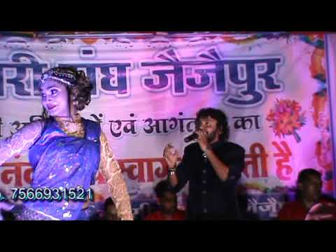 Video SUNIL MANIKPURI Stage Show Santosh digital jaijaipur 7566931521 - CG SONG download in MP3, 3GP, MP4, WEBM, AVI, FLV January 2017