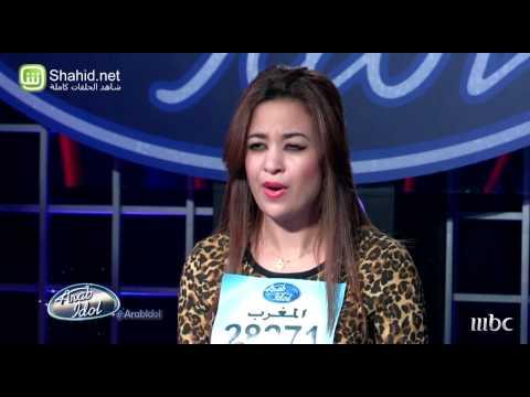 Arab Idol - تجارب الاداء - نرجس زروال