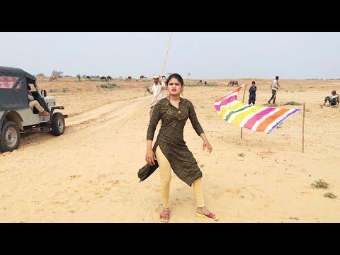 Desi Dance 2020 || Gurjar Rasiya || Piya Me Gori Tum Kadhe || Ajeet Katara Rasiya