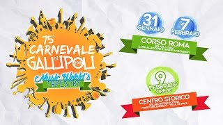 Carnevale di Gallipoli 2016 [PROMO]