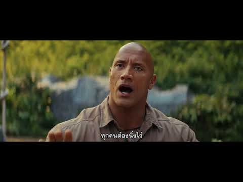 Rampage - Good News TV Spot (ซับไทย)