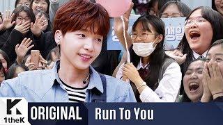 RUN TO YOU(런투유): JEONG SEWOON(정세운)_JUST U