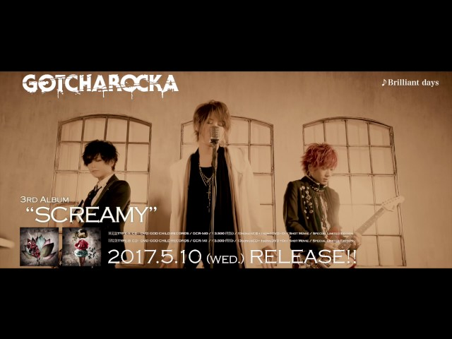 "2017.5.10 RELEASE!! GOTCHAROCKA 3rd full album ""SCREAMY"" MV SPOT"