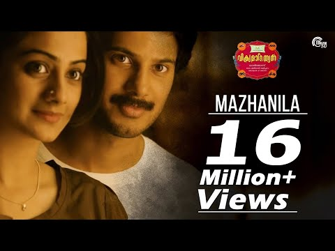 Video Mazhanila - Vikramadithyan | Dulquer Salman| Namitha Pramod| Unni Mukundan| Full Song HD Video download in MP3, 3GP, MP4, WEBM, AVI, FLV January 2017