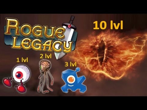 Иконостас [Rogue Legacy]