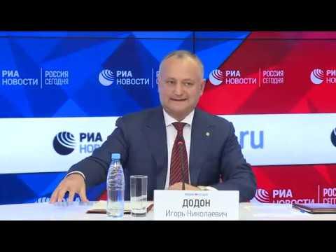 Игорь Додон провел пресс-конференцию в Москве