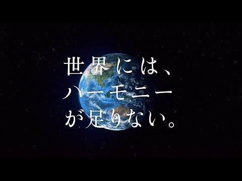 ゴスペラーズ 『HITORI』Full Ver.