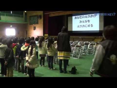 白金小学校(猪名川町)が復興支援ソング「WA」を制作