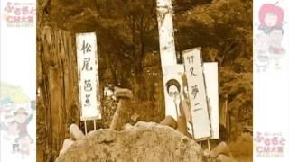文化人が愛した富士見