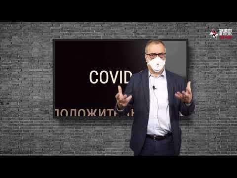 Médico do sindicato alerta jogadores para Síndrome Pós-Covid-19