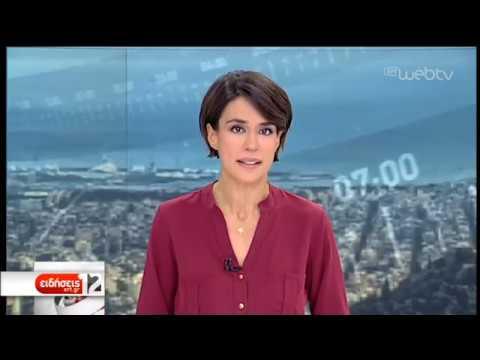 Τουρκία: Σύντομα η επέμβαση στην Συρία λέει κυβερνητικός αξιωματούχος | 09/10/2019 | ΕΡΤ