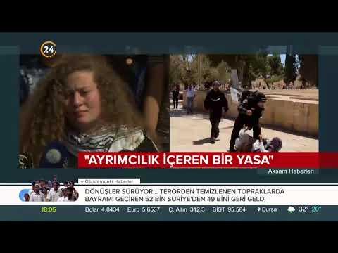 Video Filistinli cesur kız Ahed Temimi serbest bırakıldıktan sonra İsrail'e sert sözlerle yüklendi download in MP3, 3GP, MP4, WEBM, AVI, FLV January 2017