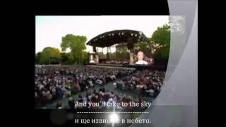 Kiri Te Kanawa - Summertime (Български Текст)