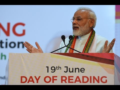 PM Modi's Speech at the launch of Panicker National Reading Day - Reading Month Celebration