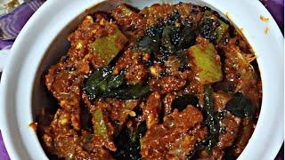 ಕಾಯಿ ಕಾಯಿ ಎರಳಿಕಾಯಿ ಉಪ್ಪಿನಕಾಯಿ   pickel   Rani swayam kalike