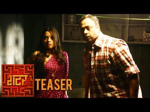 Video Shutter - Teaser #1 - Sachin Khedekar, Sonalee Kulkarni - Latest Family Thriller Marathi Movie download in MP3, 3GP, MP4, WEBM, AVI, FLV January 2017