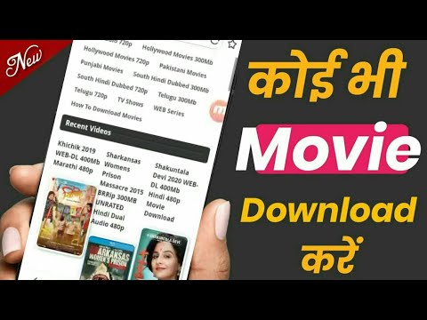 how to download latest movies from bolly4u website new mathud 2020