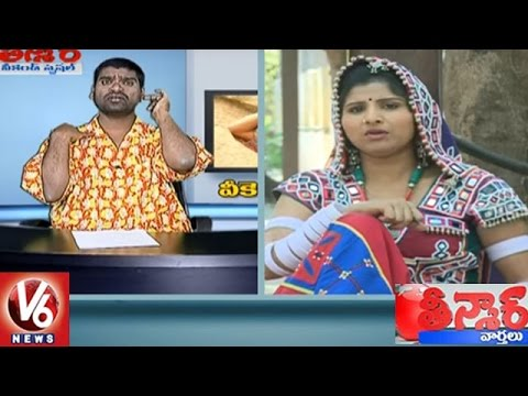 Bithiri-Sathi-Funny-Conversation-With-Mangli-Stores-Special-Offer-Over-Notes-Ban-Teenmaar-News