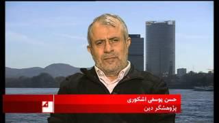 صفحه دو آخر هفته: اسید پاشی در اصفهان، پیامدهای تصویب قانون جدید امر به معروف