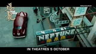 Nonton Chasing The Dragon 30s TV Spot Film Subtitle Indonesia Streaming Movie Download