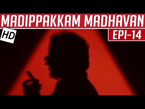 Madippakkam-Madhavan-Epi-14-Tamil-Comedy-Serial-Kalignar-TV-12-11-2013