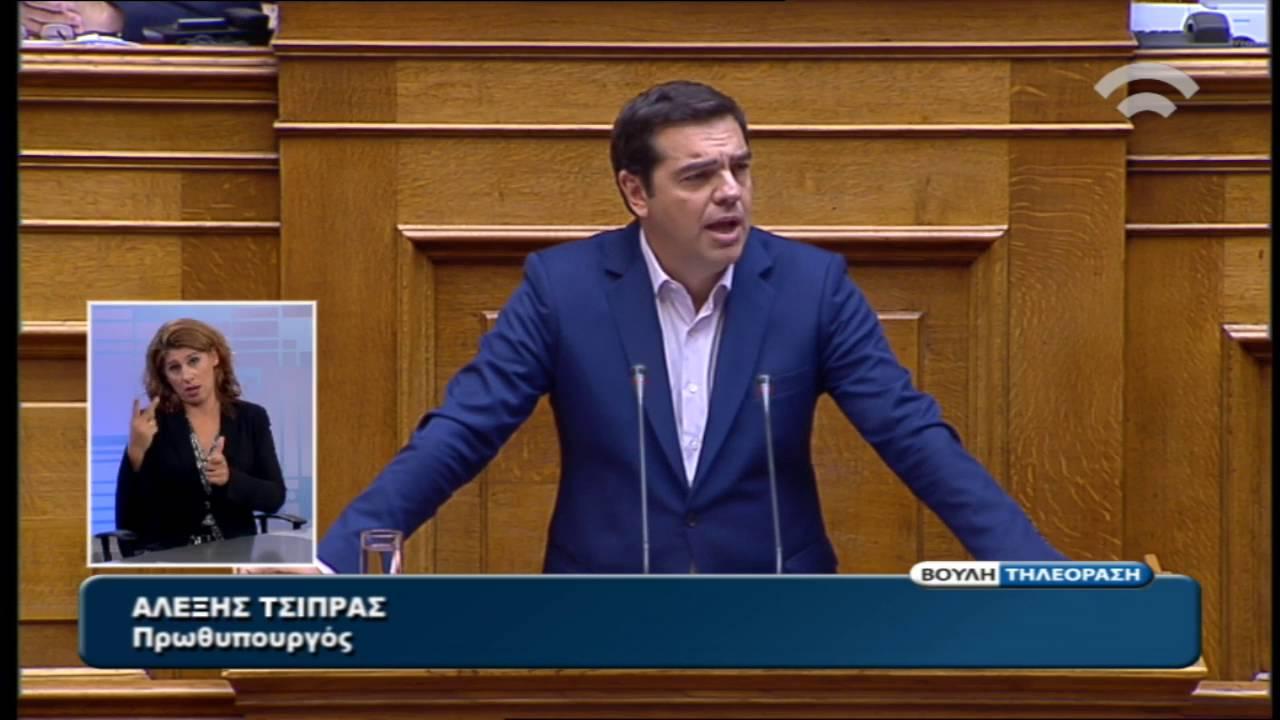 Ομιλία στη Βουλή στην εκδήλωση προς απόδοση τιμής στα μέλη της Ελληνικής Παραολυμπιακής Ομάδας