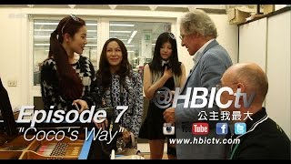 """#HBICtv Episode 7 Subscribe!Chelsea geeking out over pianos.  Coco sings it her way.  Flo.Z samples wine, lots of it.  Joy meets the """"General"""" at photoshoot.#HBICtv: Ultra Rich Asian Girls is a Canadian online program about the daughters of affluent, Mandarin speaking Chinese Canadians living in Canada.  They are young independent women starting their lives and careers with the newest Hermes Birkin bags and YSL shoes while vying for the status of #HBIC """"Hot Bitch in Charge"""".Music by Aki Frankie Dezhttps://itunes.apple.com/us/artist/dez/id927804563A production of VeyronMedia Inc. All Rights Reserved, 2014info@hbictv.com未经许可不得转载任何本视频相关资料!"""