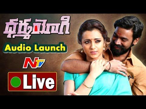 Dharma Yogi Movie Audio Launch - LIVE