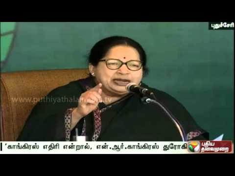 Jayalalithaa-ask-Pondy-people-to-boycott-DMK-Congress-alliance