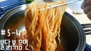 Buk-myeon South Korea  city photos gallery : Korean Food #5-4 Instant Noodle, Buldak-Bokkeum-Myeon(불닭볶음면) + Making