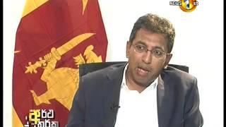 Artha Tharka Sirasa TV 19th July 2017