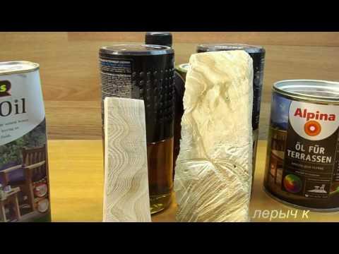 белое масло для дерева видео