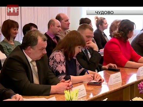 В Новгородской области завершаются ежегодные отчеты глав районов