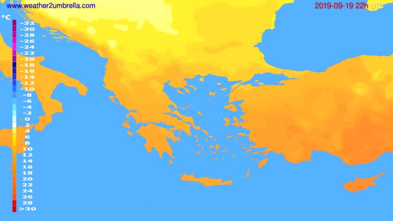 Temperature forecast Greece // modelrun: 00h UTC 2019-09-17
