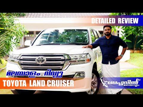 Toyota Land Cruiser |  മോഹൻലാലിന്റേയും മമ്മൂട്ടിയുടേയും പ്രിയപ്പെട്ട SUV | Flywheel Malayalam