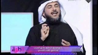 د.طارق الحبيب ضيف برنامج خطوة يتحدث عن نفسية الزوج 1