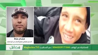 """رحلات """"قوارب الموت"""" تدمي قلوب العائلات الجزائرية"""