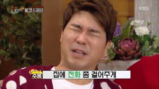 무려 20년 전 개그 소환하다! 수홍-수용 콩트 '폭소'