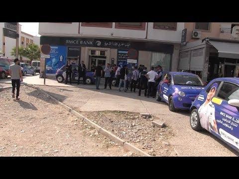 La caravane de la BMCE Bank fait escale à Agadir