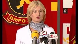 VMRO-Popullore, KRRE-ja Punon Nën Diktatin E Qeverisë