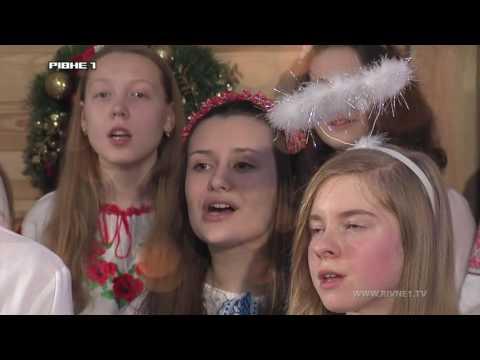 """""""Різдвяний вертеп"""". Учні Рівненської гімназії"""