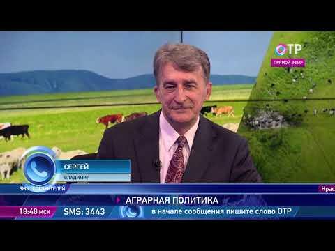 """Владимир Лабинов: Термином """"селекционно-генетический центр"""" сегодня злоупотребляют"""