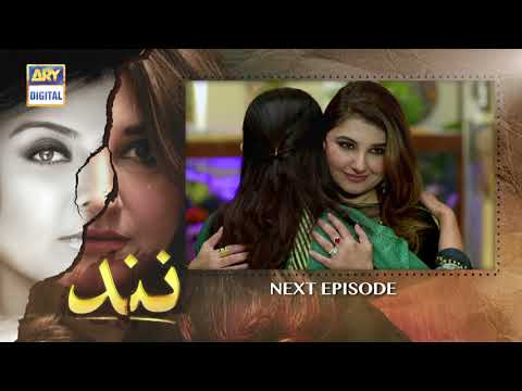 Nand Episode 125 | Teaser | ARY Digital Drama