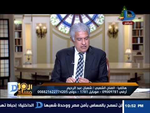 """شعبان عبد الرحيم عن صاحبة كليب """"بص أمك"""": بنت """"غلبانة"""""""