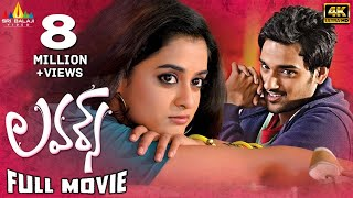 Lovers | Telugu Latest Full Movies | Sumanth Ashwin, Nanditha, Sapthagiri